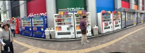 Vending Machine Madness on a Toyko street